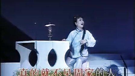 (沪剧)《四凤独叹》