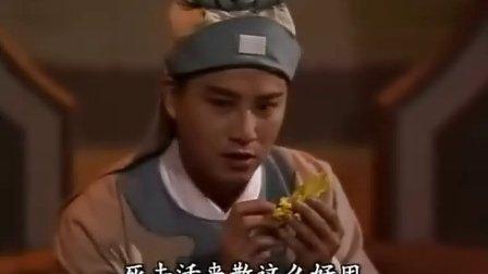 如来神掌再战江湖13 粵語