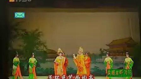 岭南粤剧[七月七日长生殿]