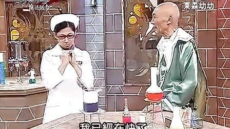 【台剧】《萌学园之魔法号令》15集