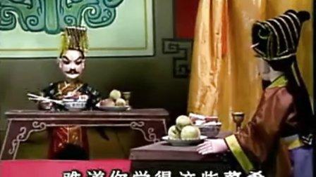 考叔美食奉母(二十四孝动画  09)