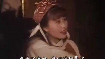 如来神掌再战江湖10 粵語