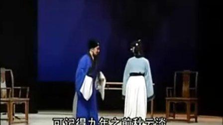 山西晋剧烂柯山下选段 谢涛 休书二字似利剑