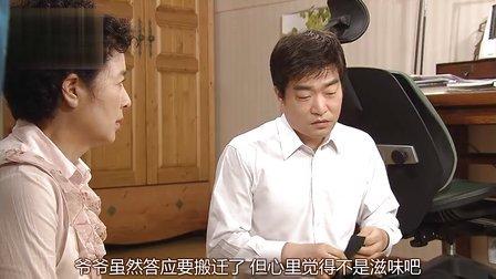 韩◆◇松药店的儿子们 韩国kbs版 (可爱的四兄弟)