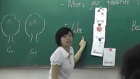 小学四年级英语优质课展示《What's your favourite season》实录与评说_熊姣