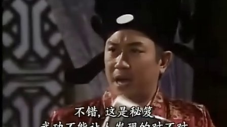 如来神掌再战江湖01 粵語