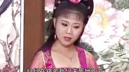 庐剧孟绣锣衫曲谱