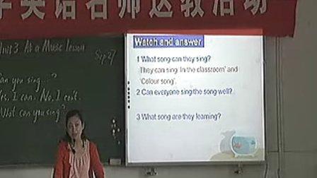 小学五年级牛津英语优质课视频5A《Unit3AtaMusicLessonPartA》万