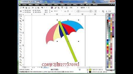 coreldraw x6教程矢量作图 cdr x4专辑教程
