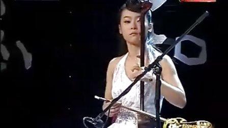 09民乐大赛:板胡 郭洁姝《秦腔牌