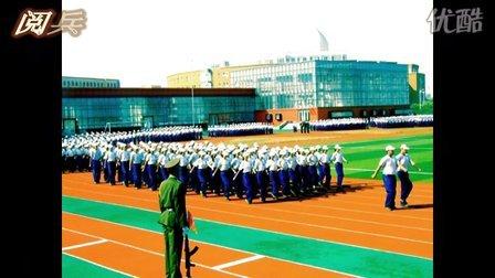 058 青岛理工大学琴岛学院