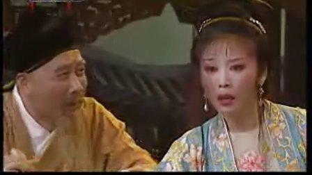 黄梅戏【罗帕记】张辉 吴琼主演