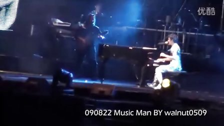 musicman王力宏北京演唱会-爱你等于爱自己