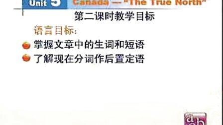 """必修三 Unit 5 Canada-""""The True N(新课程高中英语名特优教师同步说课与示范教学实录视频)"""
