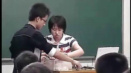 新课程高中化学课堂教学课例示范