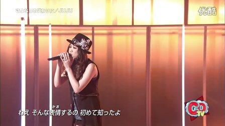 JUJU_-_さよならの代わりに__Talk_(CDTV_-_2011_04_03)
