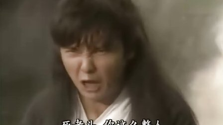 如来神掌再战江湖06 粵語