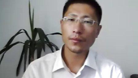 心理咨询师王宇谈社交恐惧症的心理治疗(清晰版)视频