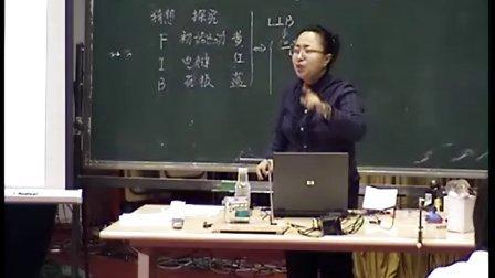 高中物理全国青年教师讲课大赛