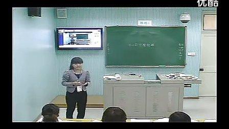 省师范生说课及演讲技能大赛视频专辑(综合组说课视频)