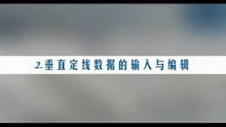 全站仪放样 - 专辑 - 优酷视频