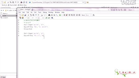 matlab实例