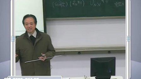 上海交大基本电路理论60