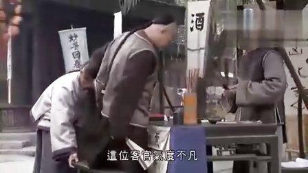 铁齿铜牙纪晓岚4_高清TV粤语_07