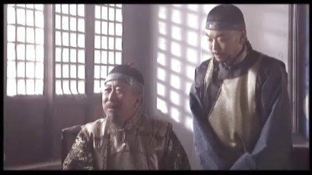 百年虚云 08