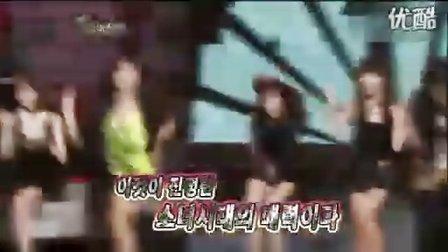 安徽演出网-【韩国】少女时代MBC火辣舞蹈秀-韩国