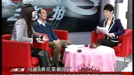 北京卫视体育资讯_btv_btv北京卫视直播_btv体育在线直播_社会新