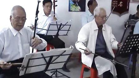 广东音乐 连环扣