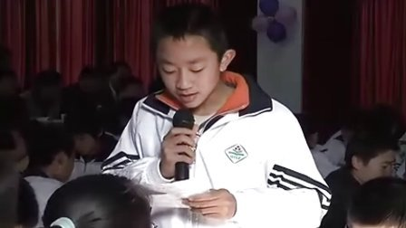 八年级数学优质课展示《勾股定理》_胡启山