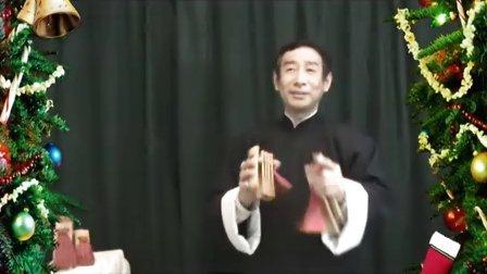 王秉明快板绕口令《玲珑塔》