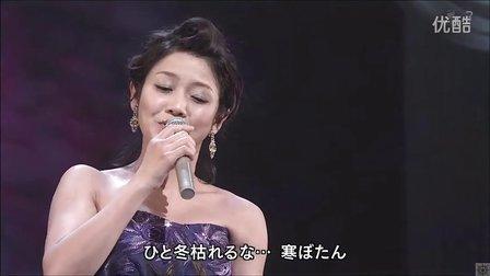 川野夏美の画像 p1_35