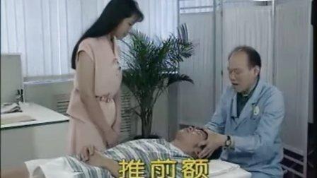 體育保健按摩系列(4)偏頭痛與枕部痛