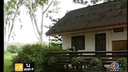 [中字][EP03](11-2)愛的遺產 Taddao Bussaya 2010