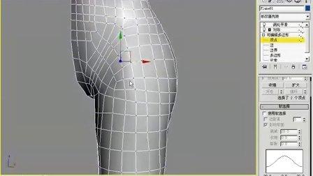 3dmax游戏建模/贴图/动画/特效