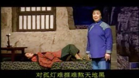 山东吕剧及精彩唱段