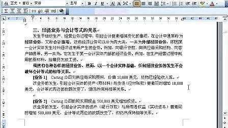 ����W原理05-06-教�W��l-浙江大�W-到www.Daboshi.com