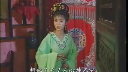 黃梅戲《三請樊梨花》2-袁媛 李文杰 張偉松