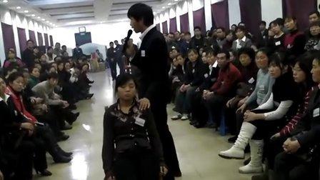 催眠大师赵永杰催眠秀表演片断2