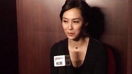 紫霞仙子朱茵 专访