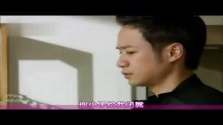【韩语中字】最新韩剧 灰姑娘的姐姐 06