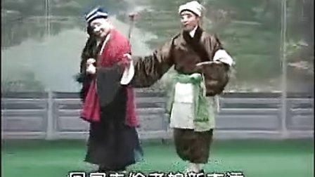 曲剧《芝麻官断银》(修编版)(高清)