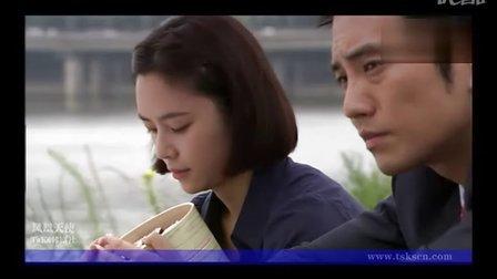 美珠珉宇剪11