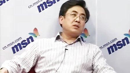 5.《伤筋动骨与中医治疗》赵勇:伤筋动骨该怎么用药治 (2)伤筋动骨后如何治疗?