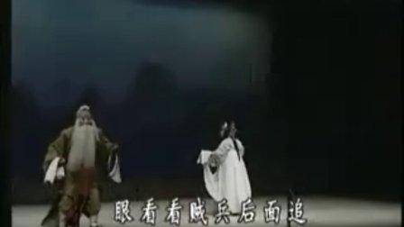 晋剧 《走山》整本 王爱爱 刘汉银