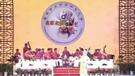 """上党梆子文化节""""名家名段""""演唱会"""