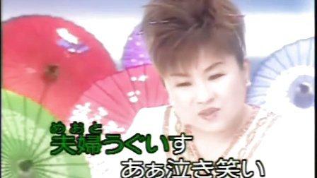 美空云雀八代亚纪天童芳美川野夏美-播单-求生视频下载绝地图片